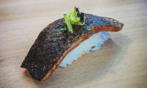Sushi Edo Nantes